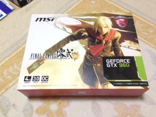 MSI GTX960を買いました