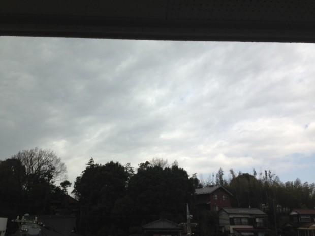 本日の神奈川県の空模様