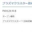ALPINE プラズマクラスター技術搭載 12.8型WXGA リアビジョン セレナ