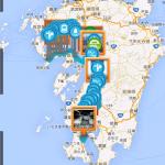 流石に長崎から鹿児島まで走ってきたら着かれた・・・。