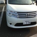 この前九州で借りたレンタカー