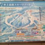 水上高原スキー場