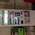 アキバにこんな自販機があります