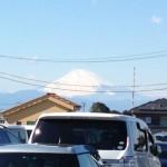 でたぁ!!富士山