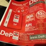 DePというウイルス対策ソフトウェア!