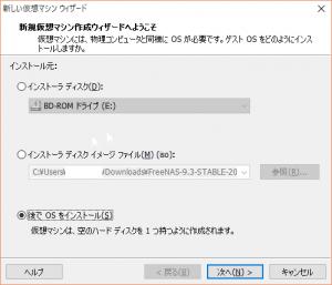 SnapCrab_新しい仮想マシン ウィザード_2015-11-16_23-55-43_No-00