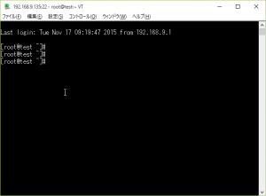 SnapCrab_192168913522 - root@test~ VT_2015-11-17_0-26-43_No-00