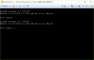 SnapCrab_CentOS 64 ビット - VMware Workstation 12 Player (非営利目的の使用のみ)_2015-11-17_0-26-5_No-00