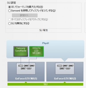 SnapCrab_NoName_2016-4-3_0-36-13_No-00