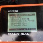 バッテリー劣化具合を測定