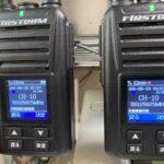 デジタル簡易無線アンテナ交換