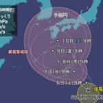 台風14号発生
