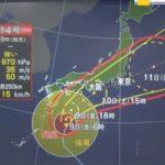 台風14号最新情報