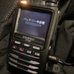 八重洲無線 FT3D 初期不良3発引き当てる
