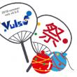 vuls祭#04Report
